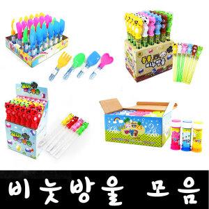 2019년 동물비눗방울/초특가판매/스펀지물총 어린이집