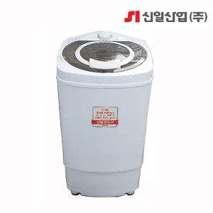 - 신일탈수기 짤순이 미니탈수기 SDM-D1000N-