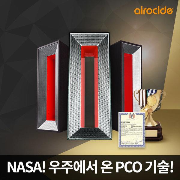공기청정기 APS-200 PM2.5 RED / 플로어스탠드 증정
