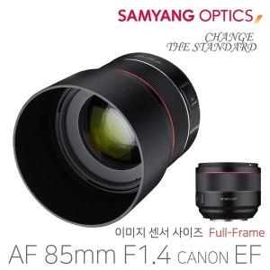 (당일출고)JW 삼양 AF 85mm F1.4 캐논 EF EOS 마운트