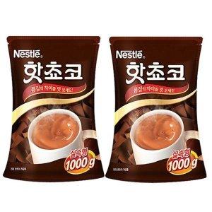 네슬레 핫초코 1kg 미떼 코코아 제티 네스카페