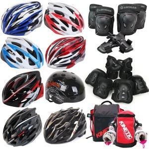 성인용 헬멧 가방 보호대 인라인 자전거 무릎 팔꿈치