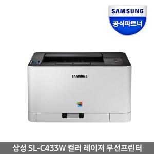 SL-C433W 컬러 레이저프린터 무선Wi-Fi 정품토너포함