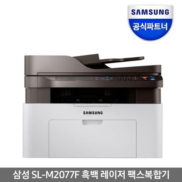 SL-M2077F 흑백레이저 팩스복합기 (토너포함) 인증점