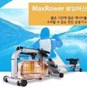MAXPOWER 조정 근력 전신운동 로잉머신