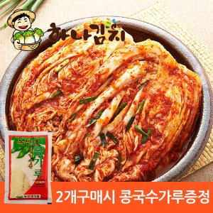 아삭하고 신선한 생 포기김치 10kg - 콩국수가루증정