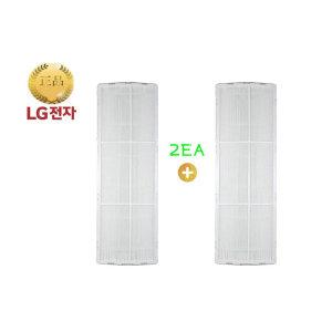 LG 휘센 FNQ187DQSW 전용 듀얼 초미세먼지필터B (2EA)