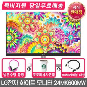 LG전자 24MK600MW 61cm 모니터 화이트 슬림베젤 /M