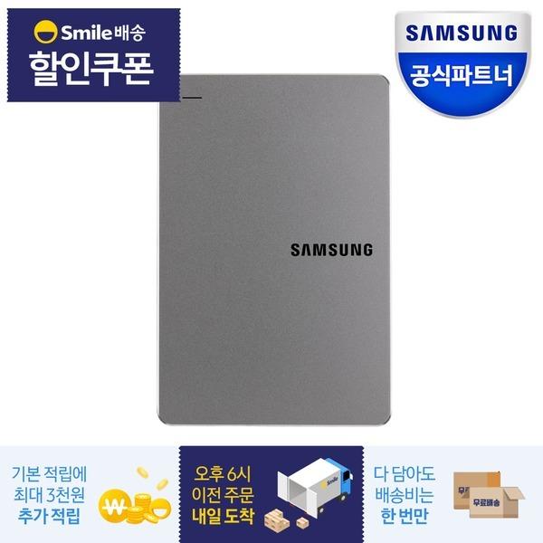 외장하드 Y3 1TB 스모키그레이