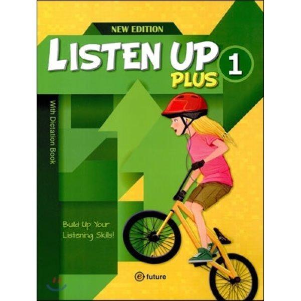 Listen Up Plus 1  Soo Kim
