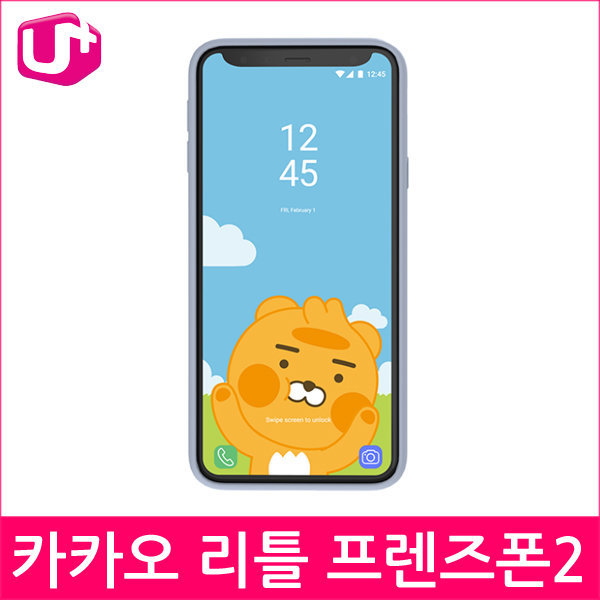 LGU+/카카오 리틀프렌즈폰2/키즈폰/학생폰/요금제자유