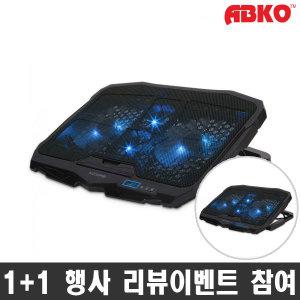 앱코 엔코어 NC30 노트북 쿨링 패드 거치대 받침대 ㅡ