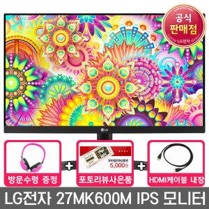 LG전자 27MK600M 68cm IPS FHD 모니터 프리싱크 /M