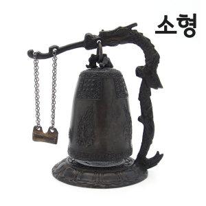 용 주물 종 소형 인테리어 한국 소품 선물 범종 타종