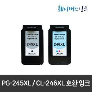 PG-245XL / CL-246XL 대용량 재생잉크 MX492 iP2820