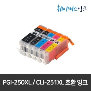 PGI-250XL PGBK/CLI-251XL (C/M/Y/BK) 재생잉크