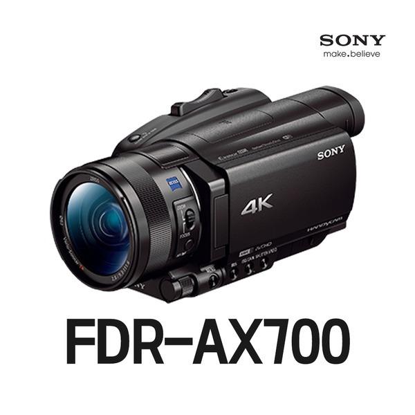 소니 FDR-AX700 / 2day