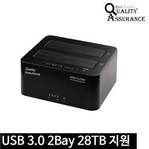 USB3.0 하드복제 2베이 도킹스테이션Q6G SSD HDD 28TB