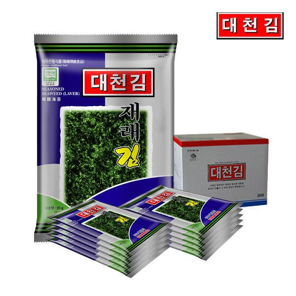 대천김 재래김 10봉 x 2개(총 20봉) 본사직송 본사직영