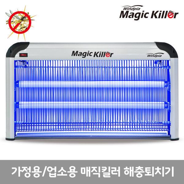 가정용 업소용 해충퇴치기 모기퇴치기 WM-1100K