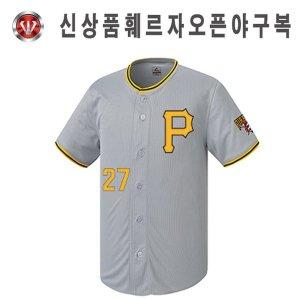 2016 훼르자 야구 오픈 티셔츠 야구유니폼 동호회 단