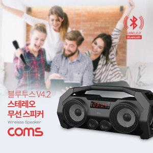 블루투스 스테레오 무선 스피커 캠핑 FM라디오 휴대용