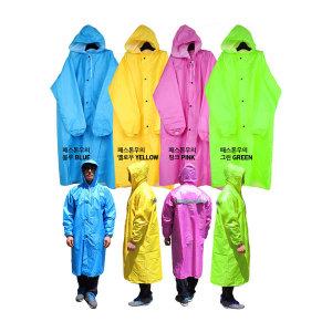 패스톤 우의 우비 레인코트 비옷 여성 남자 성인 등산
