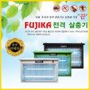 후지카 야외용 파리 퇴치기 벌레 모기 나방 잡는기계
