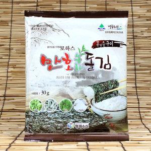 만호녹차돌김(10봉) 바삭하고 고소하게 구워 맛있는 김