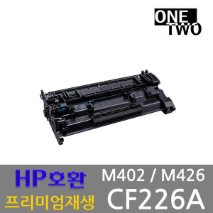 재생 표준 CF226A M402dn M402d M402dne M402dw CF226