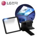 LG시네빔 반사경 PH550S 전용 천장/바닥투사 가능