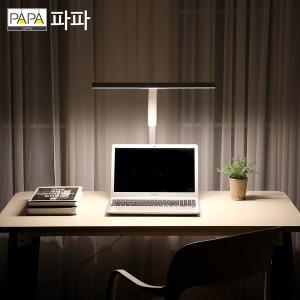 LED와이드스탠드 500S_ 스탠드조명/독서등/LED조명