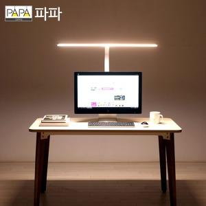 LED와이드스탠드 800S_ 스탠드조명/독서등/LED조명