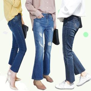나나진 신상 부츠컷/나팔/와이드/스판/밴딩/빅사이즈