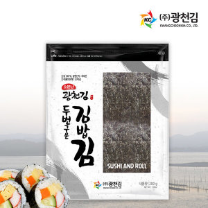 소문난 광천김 두번구운 김밥김 200g(100매)