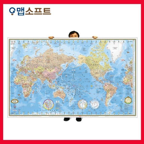 세계지도 와이드 초대형 코팅형 2m 44cm X 1m 50cm