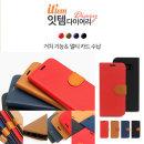 LG X320/X500/잇템 카드 지갑 다이어리케이스