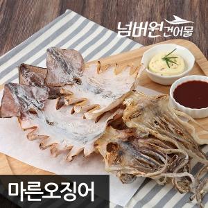 맛있는 마른오징어 건오징어 특대 5미 500g내외