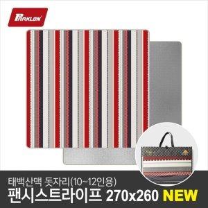 태백산맥 돗자리 팬시스트라이프 270x260