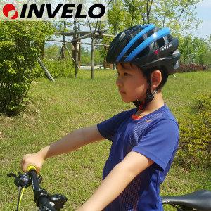 인벨로 어린이헬멧 T9-Junior 블루색상 인몰드방식