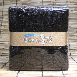 지주식 돌김(화입) /100장(230g)/땅끝마을 생산자 직판