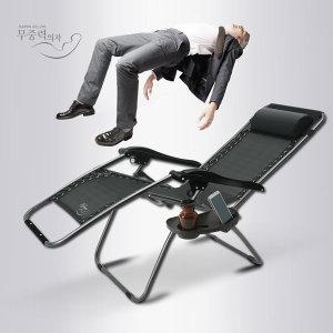 스페셜KPP 릴렉스체어 캠핑의자 낚시의자 야전침대