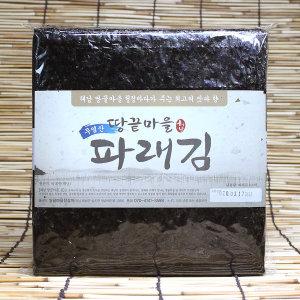 땅끝마을 파래김 100장(180g) /재래김/돌김/곱창돌김