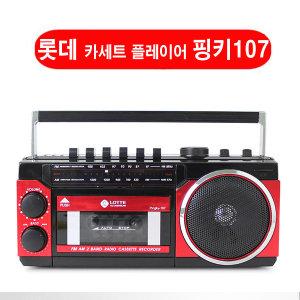 (롯데전자) 핑키-107 포터블카세트 핑키107 SD/USB