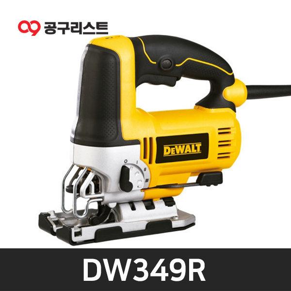 디월트 DW349R 전기직쏘 500W