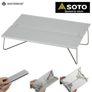ST-630 필드 호퍼 미니 테이블
