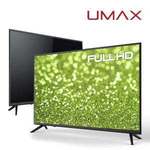 으뜸효율 10%환급  MX40F / 40인치 LEDTV / A등급패널 2년무상보증 / 에