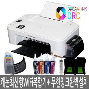 캐논최신형 TS3120 WiFi 무한잉크복합기 프린터 3122S
