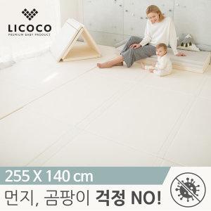 단독특가  클린 롤매트 255x140x4cm / 거실 복도 놀이방 맞춤형 아기 매트