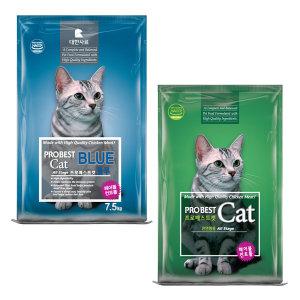 프로베스트캣 블루 7.5kg 대용량/길고양이사료
